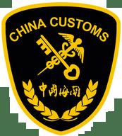 china-customs-logo